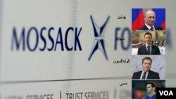 មេដឹកនាំមួយចំនួន និងកីឡាករល្បីៗដែលមានឈ្មោះនៅក្នុងឯកសារសម្ងាត់ Panama Papers។