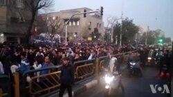 شعار «مرگ بر بسیجی» در خیابان آزادی تقاطع دکتر قریب، تهران