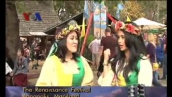 Renaissance Festival (Bagian 2) - Dunia Kita