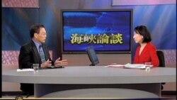 林毅夫返台争议与两岸军事互信(1)