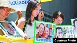 香港星期三再有多个团体到中联办抗议,要求释放刘晓波 (苹果日报图片)