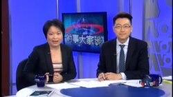 VOA卫视(2014年11月11日 第二小时节目)