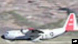Мал авион се урна во зграда во Тексас