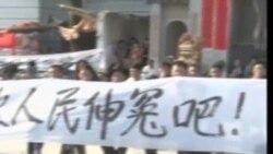 乌坎村民最新抗议