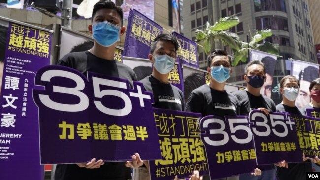 香港公民党6月19日宣布参与民主派立法会初选名单,争取民主派立法会35+过半数议席。 (公民党图片)