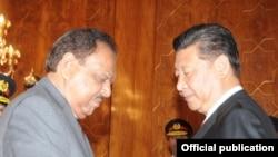 2015年4月21日巴基斯坦总统侯赛因会见到访的中国国家主席习近。