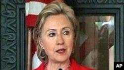 Клинтон во Уругвај на почетокот на јужноамериканска турнеја