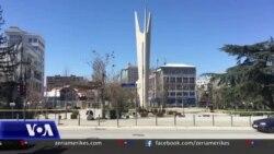 Pasojat e virusit në ekonominë e Kosovës