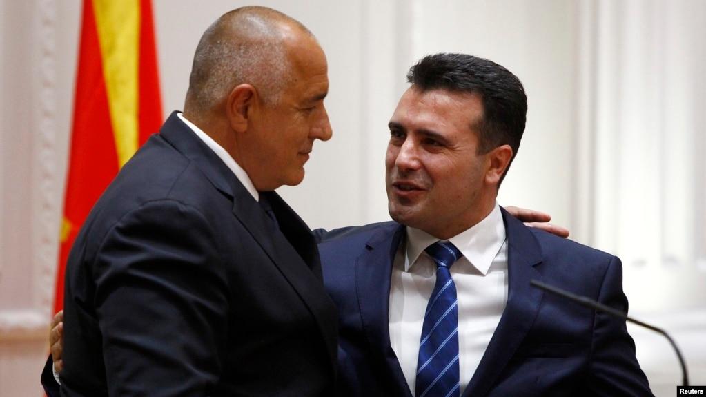 Image result for Macedonia zaev