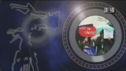 焦点对话(2020年3月20日) (重播)