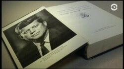 Рассекреченные документы об убийстве президента Кеннеди
