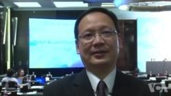 邱达生博士2017年8月8日对美国之音谈切尼台湾讲话重要性原声视频