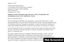 Phần đầu bức thư ngày 12/8/2021. Photo dvov.org.