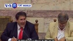 VOA國際60秒(粵語): 2013年7月18日
