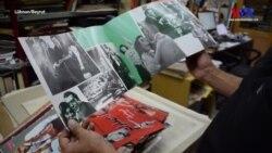 Arap Sinemasının Arşivi Beyrut'ta