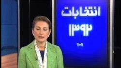 خبرها و گزارش های انتخاباتی روز - چهاردهم خرداد