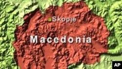 Здружување на опозицијата во Македонија