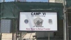 Oman Guantanamo