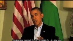 2014-02-18 美國之音視頻新聞: 華盛頓重新聚焦敘利亞