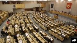 Заседание Госдумы РФ (архивное фото)