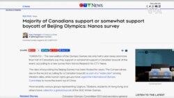 最新民調:多數加拿大人支持抵制北京冬奧會