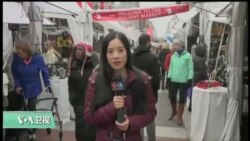 VOA连线 (鲍蓉 ): 华盛顿特区迎来第13届城市中心节日市场