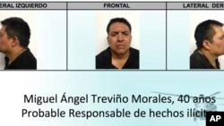 墨西哥販毒集團首領特雷維諾