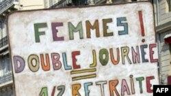Ֆրանսիայի նախագահը նախատեսում է փոփոխություններ բազմազավակ մայրերի համար