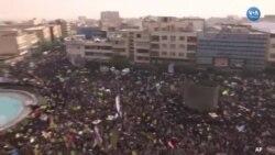 İran'da Hükümete Destek Gösterisinde Batı'ya Tehdit