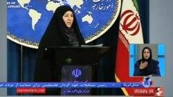 ایران دعوت آمریکا برای شرکت در نشست درباره سوریه در وین را پذیرفت