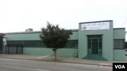 Bay-Area-Eritrean-Community-Center