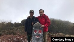 တ႐ုတ္ႏုိင္ငံျခားေရး ၀န္ႀကီး Wang Yi - တ႐ုတ္ ျမန္မာ နယ္ျခားမွတ္တိုင္ကို သြားေရာက္။ ဓာတ္ပံု - Foreign Affairs Office of Yunnan Province
