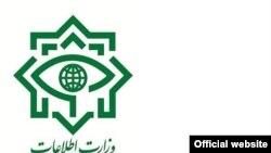 İran xüsusi xidmət orqanı Ettelaatın simvolu