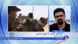 گزارش شپول عباسی از وضعیت بحرانی استان انبار عراق