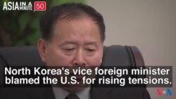 North Korea Says It's Prepared for US War
