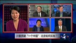 VOA卫视(2016年12月16日 焦点对话 完整版)