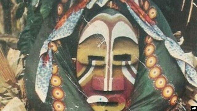 Máscara Bakama (Cabinda)