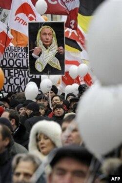 """Moskvada """"yo'qolsin Putin"""" shiori ostida namoyishlar"""
