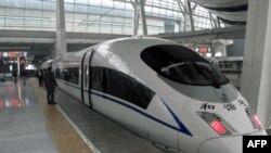 Xe lửa cao tốc tại thủ đô Bắc Kinh của Trung Quốc