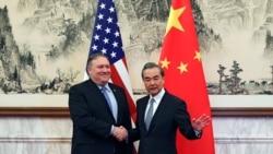 တရုတ္-ကန္ ႏို္င္ငံျခားေရး၀န္ႀကီးႏွစ္ဦး အျပန္အလွန္စိုးရိမ္ခ်က္ေတြ ေဆြးေႏြး