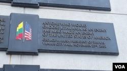 Памятная доска на здании Вильнюсской ратуши, в честь визита Дж. Буша - младшего