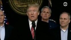 Трамп встретился с конгрессменами в поисках компромисса по проблеме иммиграции