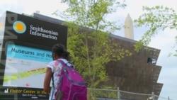 Музей афроамериканской истории и культуры в Вашингтоне