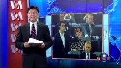 VOA连线:希腊债务危机进入关键倒计时