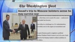 سفر رئيس جمهوری سوريه به مسکو