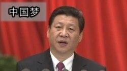 焦点对话:中国梦,强军梦,谁之梦?