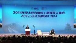 باراک اوباما در پکن: ایالات متحده به آسیا متعهد است