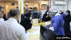 Một bệnh viện tại Iran trong thời điểm phòng chống dịch Covid-19.
