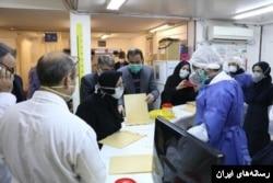 İran'da bir hastane