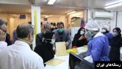 بیمارستانی در ایران که برای مقابله با ویروس کرونا آماده می شود